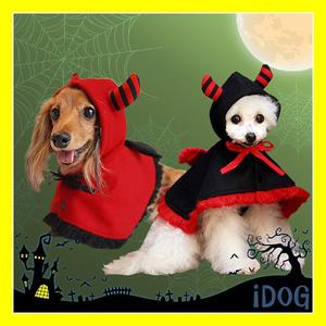 しましま角と羽の付いた小悪魔ケープ 愛犬がイタズラ好きな小悪魔に変身