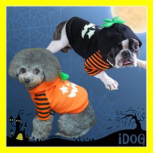 暗闇で光るユニークなかぼちゃパーカー ハロウィンなどのイベントにもぴったり