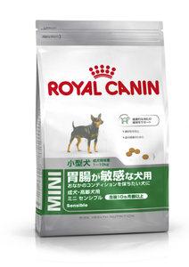 ミニセンシブル(胃腸が敏感な小型犬)