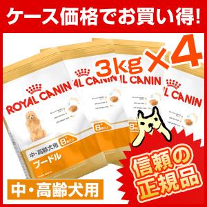 BHN プードル 中・高齢犬3kg ×4個 BHN 20908417