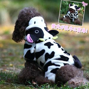 かわいい牛になるきれるコスチューム♫ハロウィーン ドッグウェア
